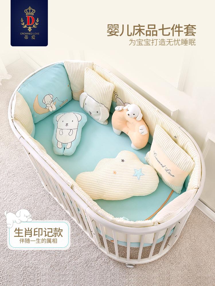 Ti tình yêu bộ đồ giường bé kit cotton sơ sinh thoáng khí chống va chạm giường xung quanh mùa xuân và mùa hè mùa thu giường có thể được rửa sạch và rửa sạch