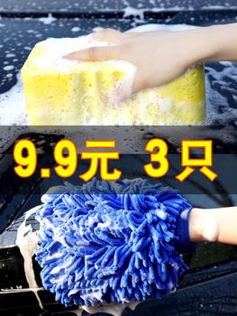 Губки,  Мойка губка xl специальный уборка мощный обеззараживание статьи абсорбент губка щетка автомобиль автомобиль косметология статьи, цена 195 руб