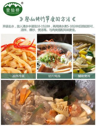 【2月25日  16:00更新白菜價】 白菜貨 9.9元之類的全都在這里!