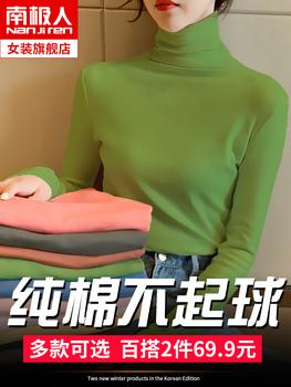 Хлопок куртка длинный рукав 2020 новый дикий сваи воротник сгущаться водолазка свитер женский осенний зима поездка западный стиль, цена 568 руб