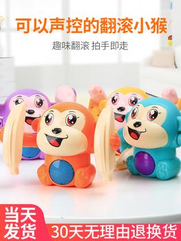 Поворот рулон обезьяна игрушка робот может спойте песню танцы из поворот тело обезьяна ребенок ползучий ребенок электрический мальчик девушка, цена 262 руб