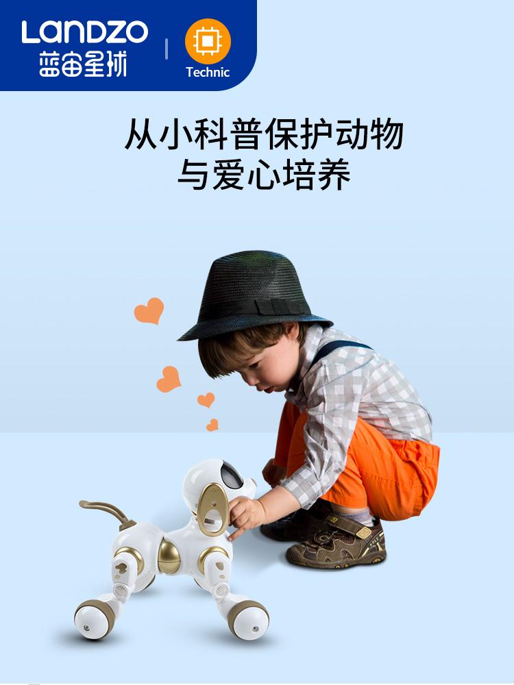 LANDZO 蓝宙 DZG 早教智能机器狗玩具 天猫优惠券折后¥128包邮(¥198-70)2色可选