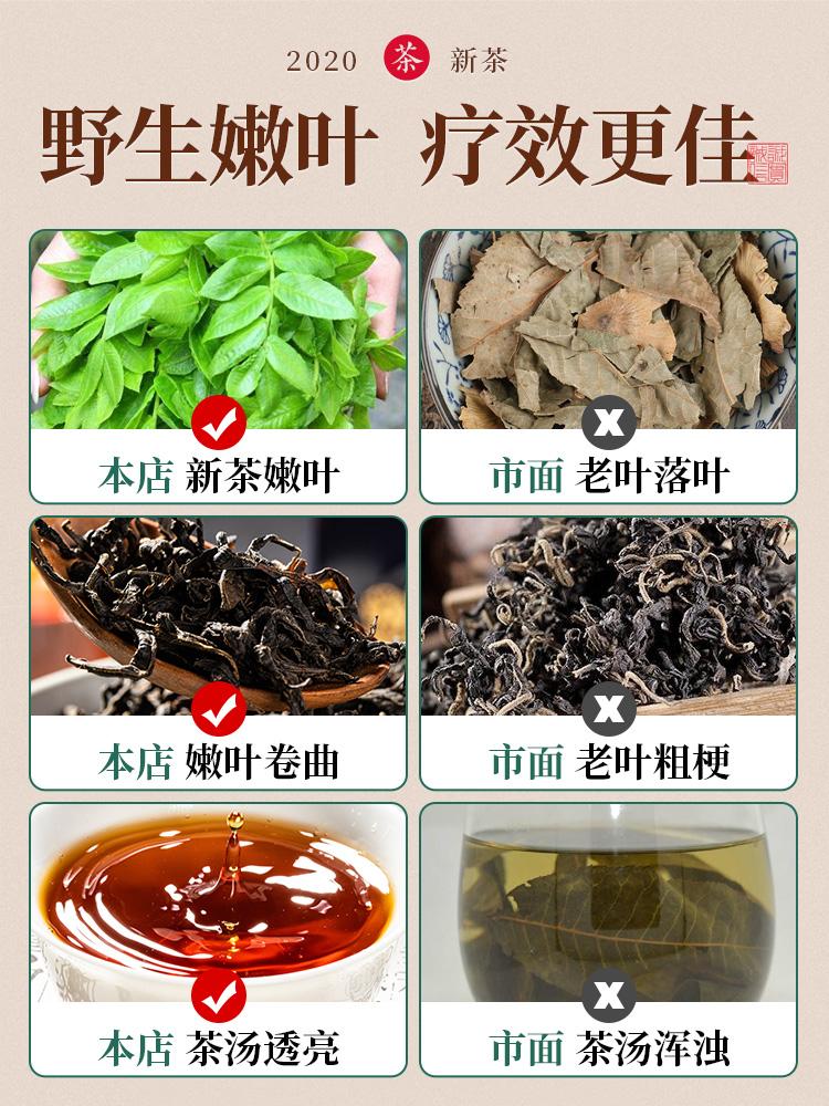 仁和 青钱柳降三高血糖茶叶罐装 图4