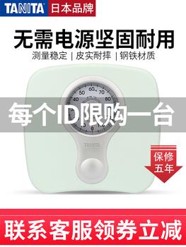 Бытовые косметические приборы,  Япония tanita сто лидер машины сказать вес весы тело человека весы здоровье сказать домой точность прочный HA-622, цена 971 руб