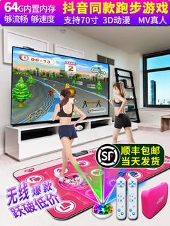 Танцевальные коврики,  Сетка мерло танцы одеяло компьютер телевидение двойной двойной танцы машинально домой телесное ощущение беспроводной интерфейс бег игра одеяло, цена 2082 руб