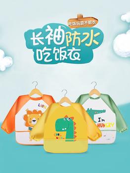Ребенок есть рис нагрудник одежда осенью и зимой водонепроницаемый рис карман геометрическом грязный комбинезон милый фартук ребенок прочный рис одежда, цена 193 руб
