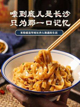 【2月28日 16:00更新白菜價】 白菜貨 9.9元之類的全都在這里!