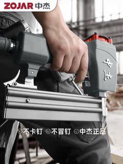 В выдающийся газ мастер пневматический F30 для наращивания ногтей пистолет T50 закрепление пистолет потолок плотник украшение скобы комар мастер сталь строка пистолет, цена 1236 руб