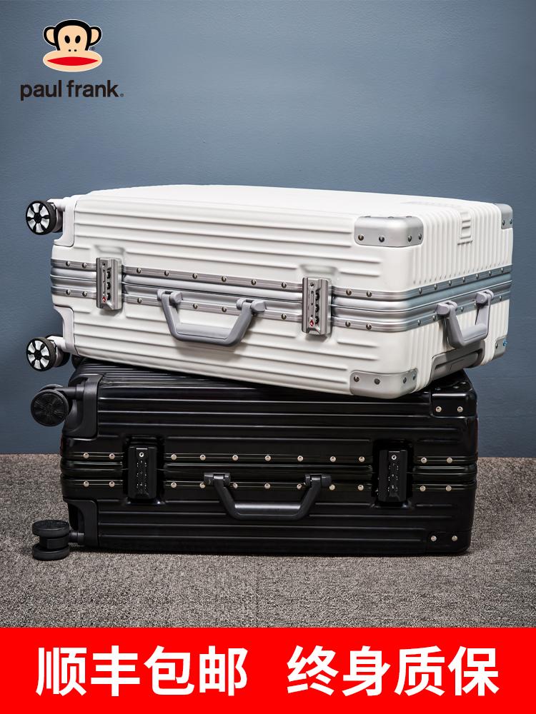 Paul Frank 大嘴猴 万向轮行李箱 天猫优惠券折后¥69起顺丰包邮(¥149-80)20~29寸可选