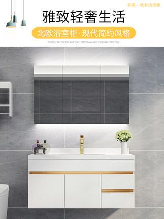 甘肅省蘭州市城關區浴室柜組合安裝案例