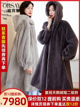 Европа подол элегантный 2020 импорт норка большая кожаная женская одежда норка длина даже закрытый норка шуба мех кожа пальто большой двор, цена 165403 руб