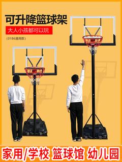 Мобильный баскетбол для взрослых на открытом воздухе ребенок детский сад баскетбол коробка в корзину полка подростков домой комнатный отмены, цена 3616 руб