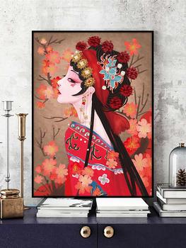 Вышивка крестиком,  Древность красота вышивка крестом 2020 новый вышивка пекинская опера цветок день девушка гостиная спальня небольшой модель ручной работы собственный вышивать, цена 584 руб