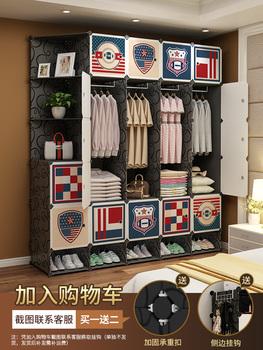 Гардеробные шкафы,  Легко ткань гардероб сборка хранение шкаф пластик аренда дом спальня простой современный домой хранение ребенок гардероб, цена 1221 руб