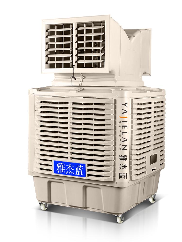 雅杰藍移動冷風機工業用水冷空調網吧工廠房商用環??照{制冷風扇