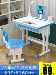 Компьютерные столы,  Ребенок стол отправить набор наряд запись стол письменный стол стул домой отмены простой ученик ребенок урок столы и стулья, цена 1564 руб