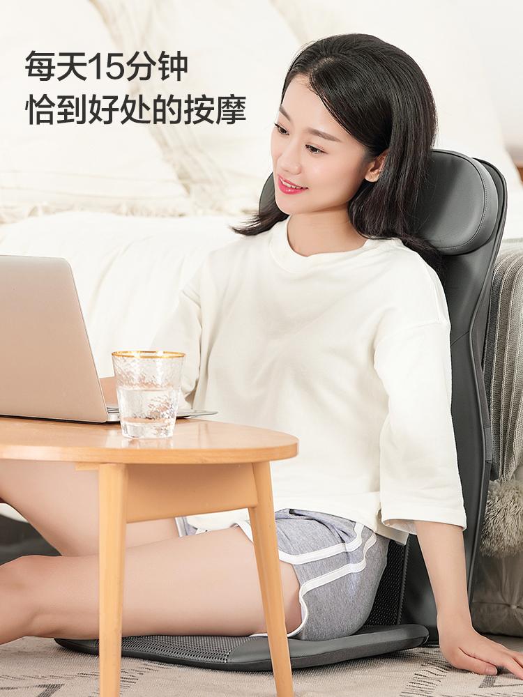 小米生态链 乐范 多功能颈椎腰背按摩椅垫 LF-AZ016-MG 天猫优惠券折后¥449包邮(¥499-50)