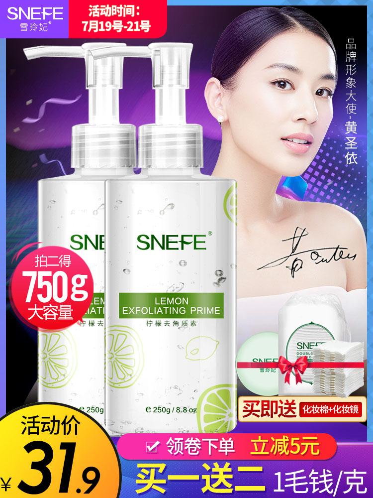 Xue Lingling tẩy tế bào chết mặt nữ nam để da chết mụn đầu đen 搓 bùn kho báu chà sâu làm sạch khuôn mặt toàn thân