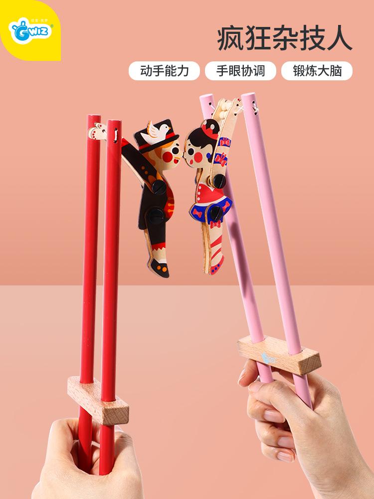 GWIZ 中国传统复古玩具 疯狂杂技人 天猫优惠券折后¥19.9包邮(¥39.9-20)3款可选