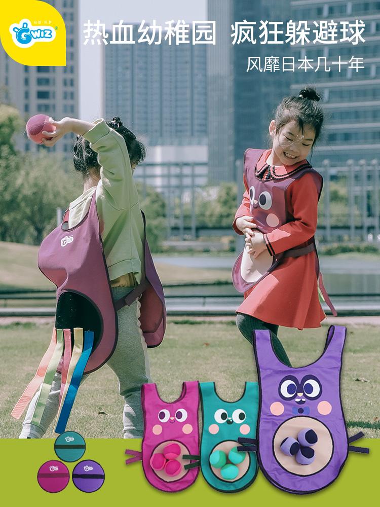 GWIZ 户外运动亲子互动玩具 儿童躲避球粘球衣 天猫优惠券折后¥29.9包邮(¥49.9-20)