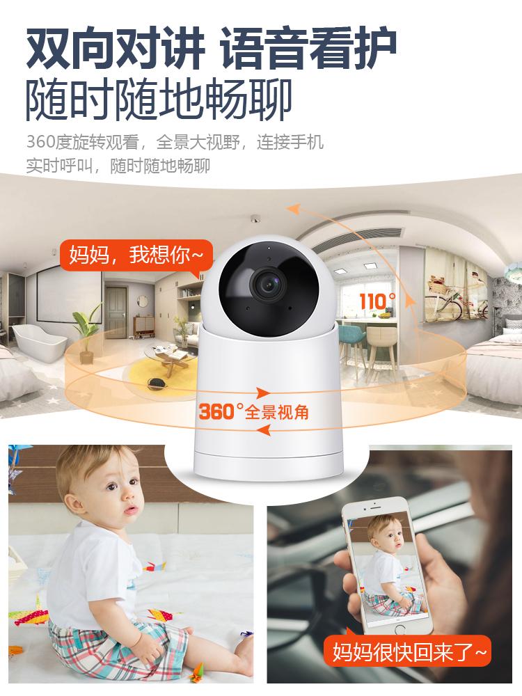 Huawei 华为 小豚当家高清智能摄像头 天猫优惠券折后¥159包邮(¥179-20)