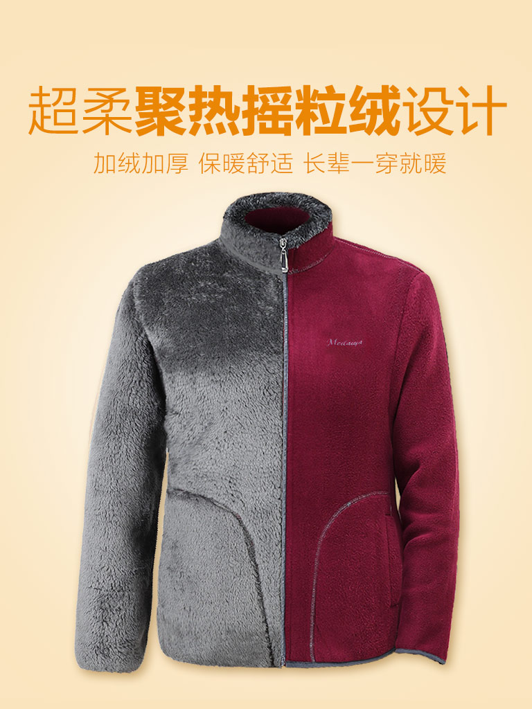Middle-aged and elderly autumn and winter jackets women thickened mother's fleece fleece grandma winter clothes for the elderly and wives new 2020