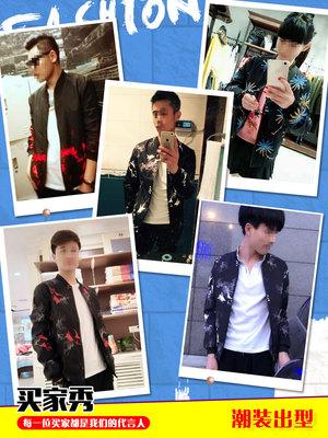Áo khoác nam Hàn Quốc phiên bản của xu hướng của Slim đẹp trai mùa hè của nam giới quần áo kem chống nắng quần áo 2018 mùa xuân và mùa thu mới áo khoác giản dị Đồng phục bóng chày