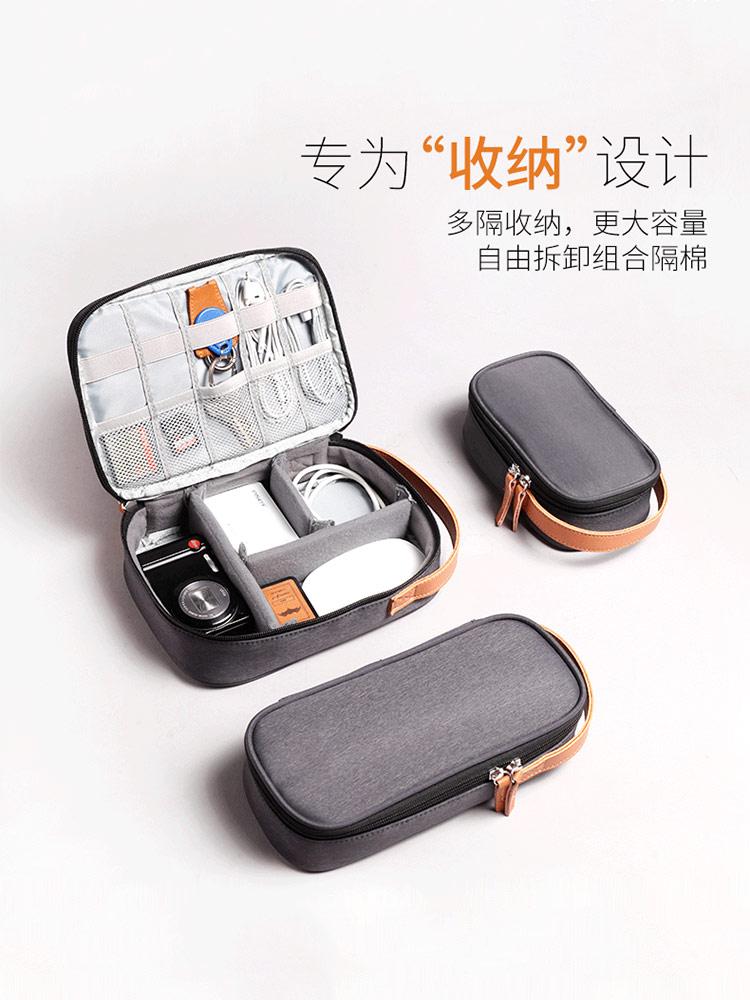 Điện dữ liệu lưu trữ cáp túi kỹ thuật số di động đĩa cứng protector charger U đĩa phụ kiện phân loại túi tai nghe hộp