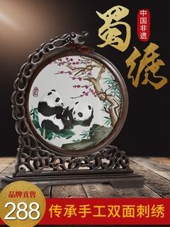 Embroidery,  Шу вышивать ручной работы вышивка панда дуплекс вышивать ремесла экран украшение китайский ветер характеристика подарок отвезти старый иностранных годовщина статья, цена 4423 руб