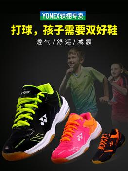 Кроссовки,  Официальный сайт YONEX yonex бадминтон обувной ребенок мальчиков женский свет три поколения скольжение yy специальность спортивной обуви, цена 2758 руб