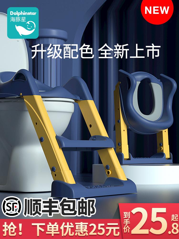 儿童马桶坐便器楼梯式男女宝宝阶梯折叠架圈垫小孩厕所专用便尿盆