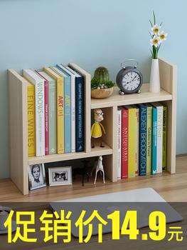 Книжные полки,  Книжная полка легко стол на стеллажи ребенок сочетание письменный стол поверхность хранение студент комната с несколькими кроватями простой офис небольшой книжный шкаф, цена 211 руб