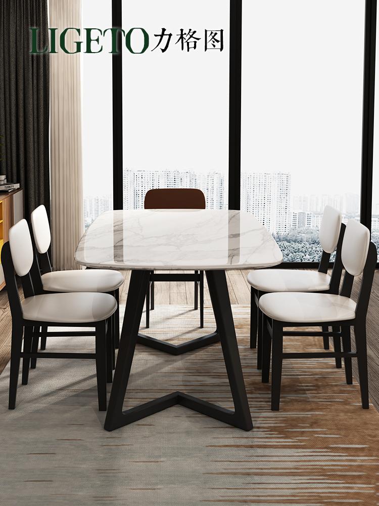 力格圖北歐餐桌椅組合小戶型長方形現代簡約4人6人飯桌大理石餐桌