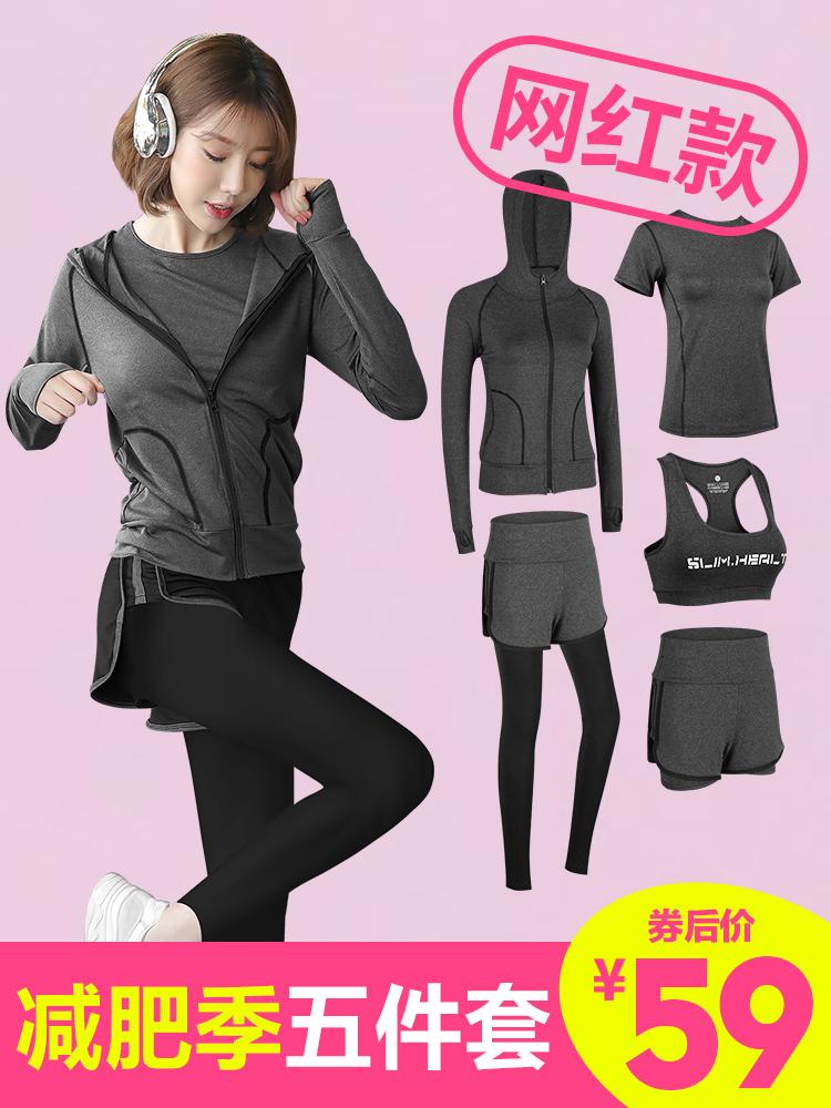 惜琦 健身瑜伽 女式运动套装五件套 天猫优惠券折后¥59包邮(¥69-10)多色可选
