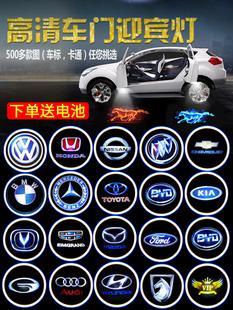 Hd дверь добро пожаловать свет автомобиль проекция беспроводной открыто свет индукция фото свет лазер автомобиль статьи черный наука и технологии