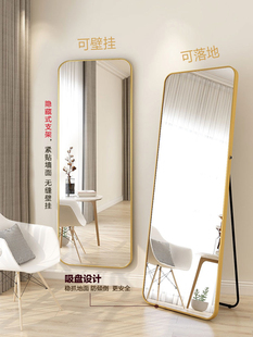 Full-length mirror, full-length mirror, floor mirror, household wall-mounted dressing mirror, girl bedroom girl stereo mirror, wall-mounted net red