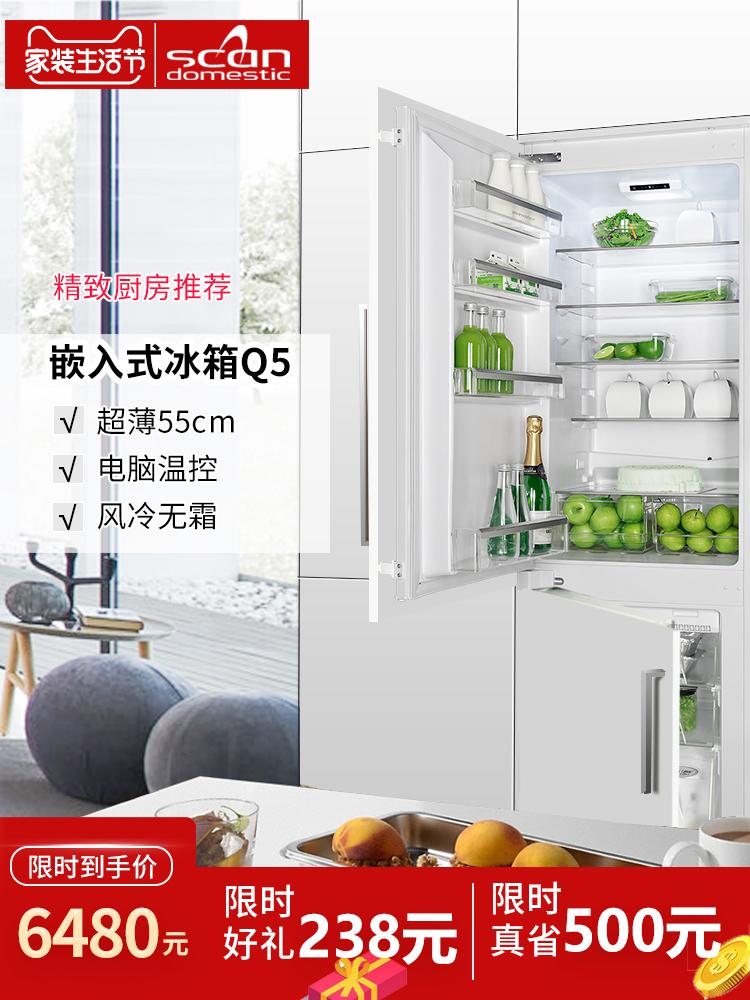 嵌入式冰箱變頻風冷無霜雙門超薄內嵌scandomestic BIC320FAMC