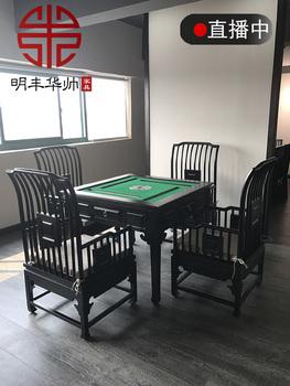 Столы для игры в Маджонг,  Новый китайский стиль маджонг стол дерево сложить электрический многофункциональный двойной домой автоматический шахматы карты столы и стулья сочетание сделанный на заказ, цена 17566 руб