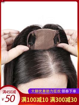 Парик лист головы переиздание женский длинный крышка крышка волосы один чип вся правда волосы бесшовный тонкий челка заполнить разбавлять меньше волосы блок, цена 4693 руб