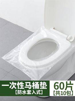 Одноразовые сиденье для унитаза путешествие палка водонепроницаемый туалет крышка подушка бумага туалет туалет мелкий крышка путешествие статьи, цена 72 руб