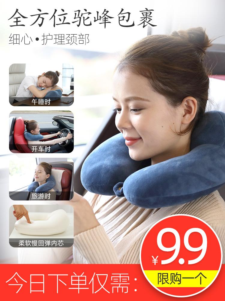 U-образная подушка дорожная подушка для шеи шейный отдел позвоночника самолет U-образная подушка для шеи автомобиль взрослый сон студент U подушка подушка памяти