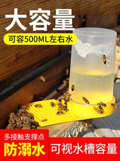 Пчела подача подача устройство в пчела подача сахар устройство подача пчела корыто гнездо ворота коробка иностранных специальный автоматическая кормление подача нагреватель воды поддержка пчела инструмент, цена 332 руб