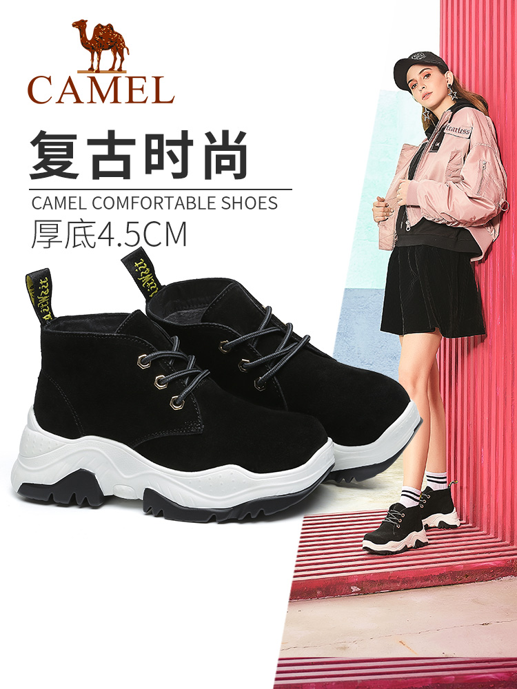 Camel 2018 new winter plus cashmere warm women's shoes thick bottom with casual shoes female flat bottom wild shoes