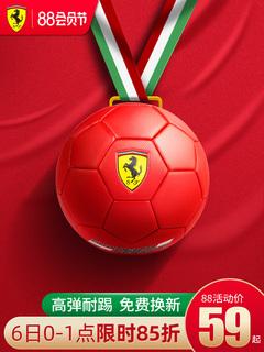 Мячи футбольные,  Ferrari футбол  5 количество 4 количество 3 размер детей ученик для взрослых пятый натуральная кожа чувствительное основание обучение конкуренция специальный мяч, цена 1284 руб