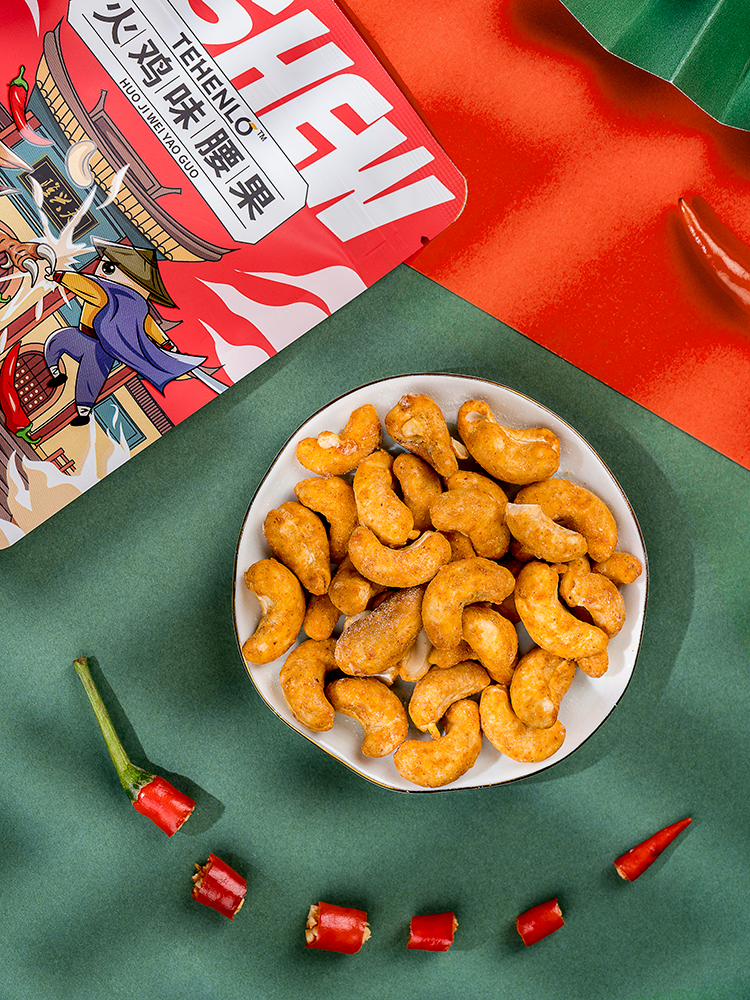 天兴隆 腰果 80g*3袋 双重优惠折后¥19.9包邮 椰香味、盐煽味、榴莲味、火鸡味可选