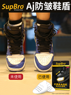 Формы для хранения обуви,  SupBro AJ1 обувной щит кроссовки против морщина лист противо складка изгиб деформировать противо трещина обувной поддержка кроссовки защита щит новый, цена 693 руб