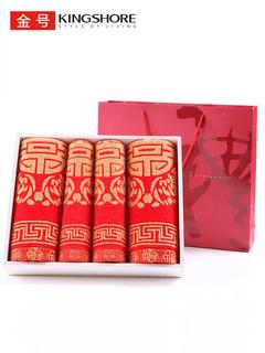 Золото номер чистый хлопок свадьба полотенце наволочка каждый для подарок большой красный флот выйти замуж подарок ликующий хлопок счастье слово, цена 1870 руб
