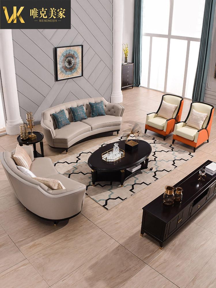 美式輕奢客廳后現代實木沙發三人組合沙發真皮實木雙人簡約沙發