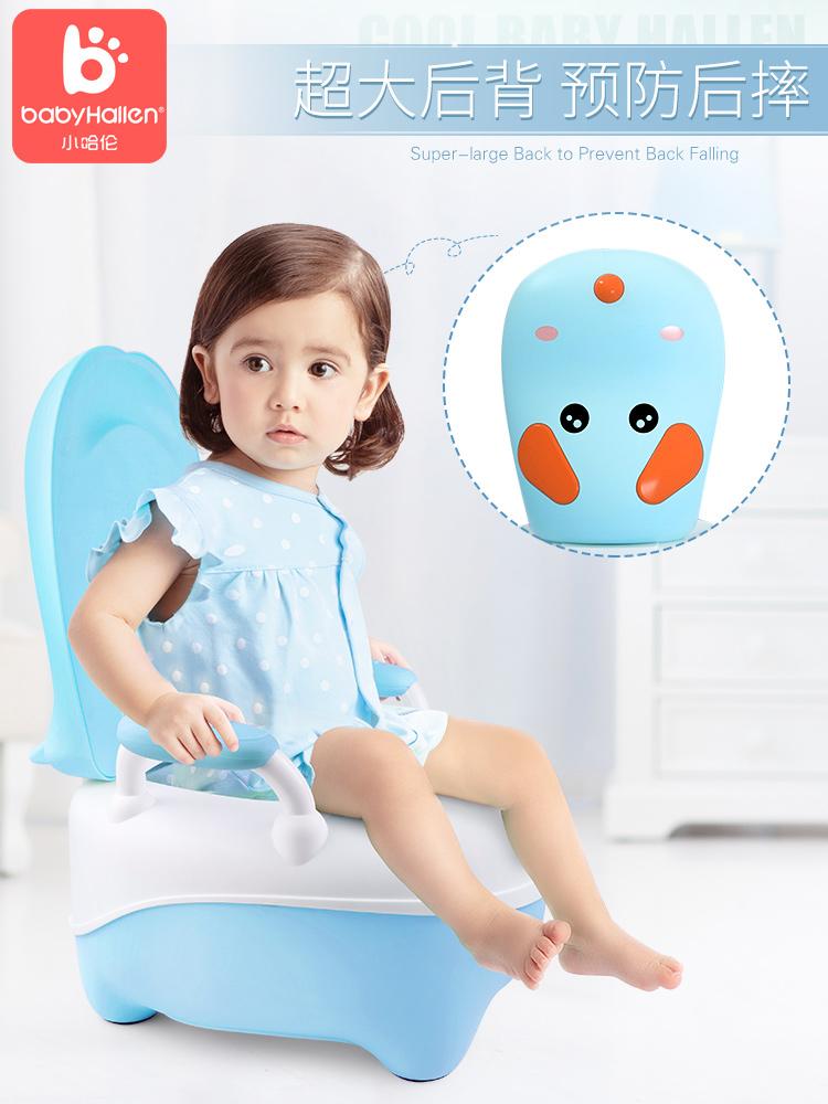 小哈伦 儿童马桶坐便器 天猫yabovip2018.com折后¥24.8包邮(¥39.8-15)赠刷子