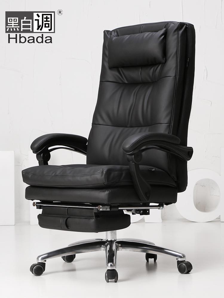 黑白調 老板椅轉椅座椅電腦椅家用椅子可躺頭層牛皮大班椅辦公椅